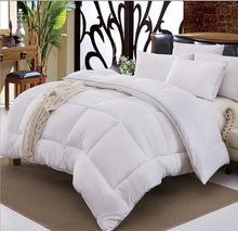 旭海五星級酒店賓館專用羽絲絨被芯冬被床上用品被子加厚廠家批發