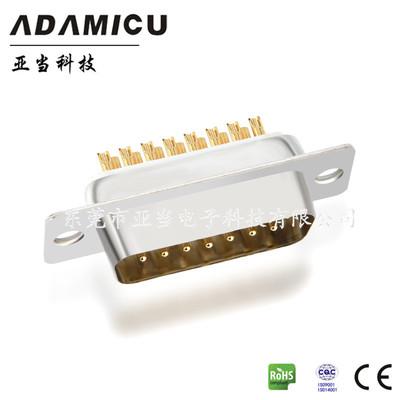 [清仓]D-sub连接器DB15公头 白胶焊线式插头 15芯公座连接器