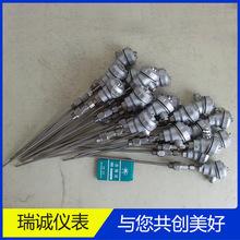 江蘇防震熱電阻 熱電偶溫度變送器 鎧裝熱電偶 種類齊全