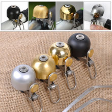 Mountain bike bicycle bell retro bicycle copper bell folding scooter super loud loud speaker universal riding match