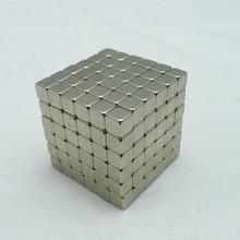巴克球3mm216颗方形魔力磁球片魔方磁力球强磁铁积木工厂批发供货