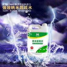 广州今起实施分级分类防控 直击疫情防控发布会