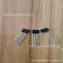 单线圈 带电源反接保护 霍尔IC  6407 工业级耐高温