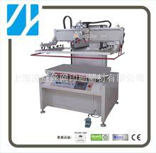 商标标签塑料软包装C80100A平面丝印机 大型垂直式丝网印刷机
