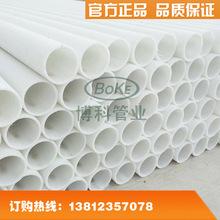 塑胶工艺品47A55-4755768