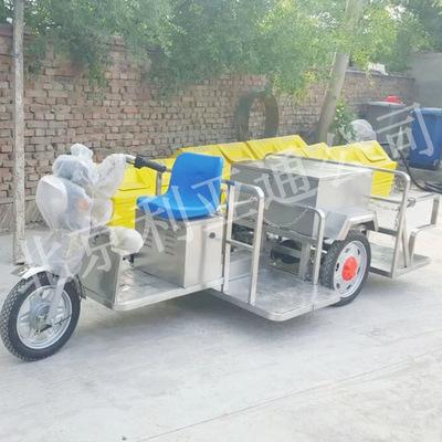 北京廠家不銹鋼電動4桶三輪垃圾車、環衛電動保潔車