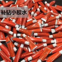 轮番上阵!广州3种语言敲锣喊话测核酸