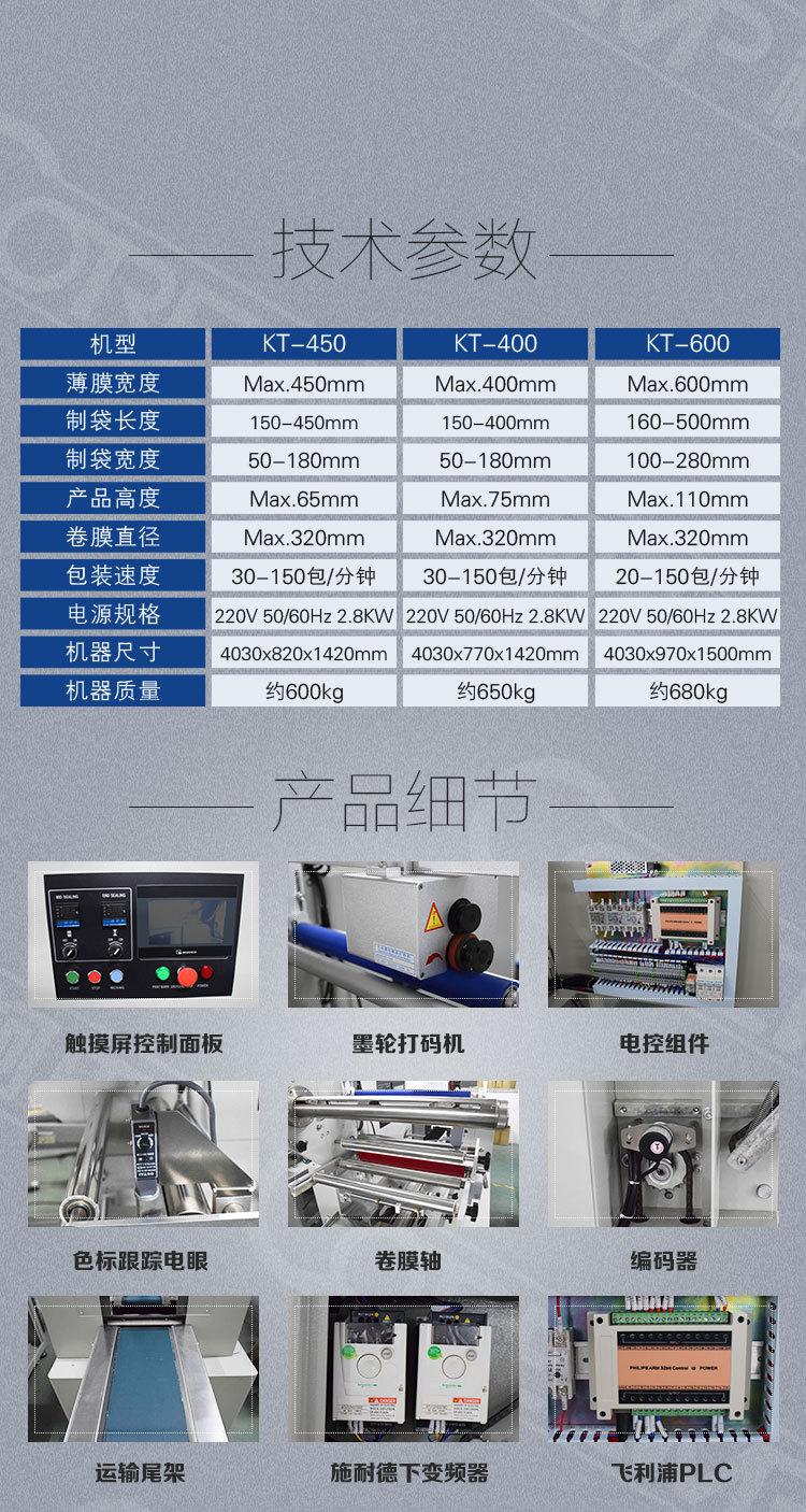 枕式模板-2-450d_04