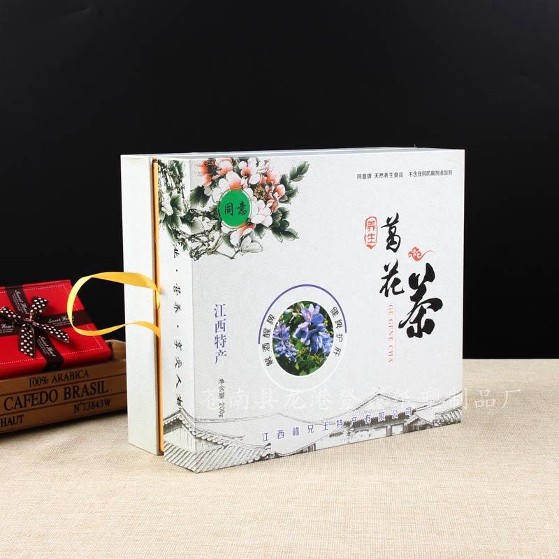 茶叶包装盒 高档商务特产礼盒 时尚精品盒设计LOGO 食品盒