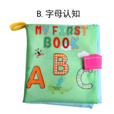Bé ba chiều vải cuốn sách giáo dục sớm thương mại nước ngoài bốn túi sách vải với vòng giấy một thế hệ của đồ chơi trẻ em 0-1 tuổi