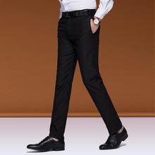 Quần tây công sở nam phần mỏng miễn phí phiên bản Hàn Quốc nóng bỏng của quần áo tự canh giản dị Quần tây