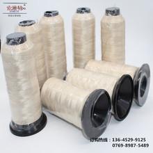 厂家直销玻纤线米色耐高温阻燃线工业玻纤布加工缝纫线