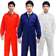 厂家定制工作服套装长袖冬季工装连体服定做 汽修服LOGO印制