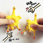 South Koreas creative toys are funny, vented, chicken key chains, squeeze layers, spoof, egg laying, chicken decompression, toys, funny toys.