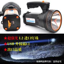 探照燈LED強光L2燈珠手提燈 鋰電池充電式聚光遠射手電筒金黑銀色