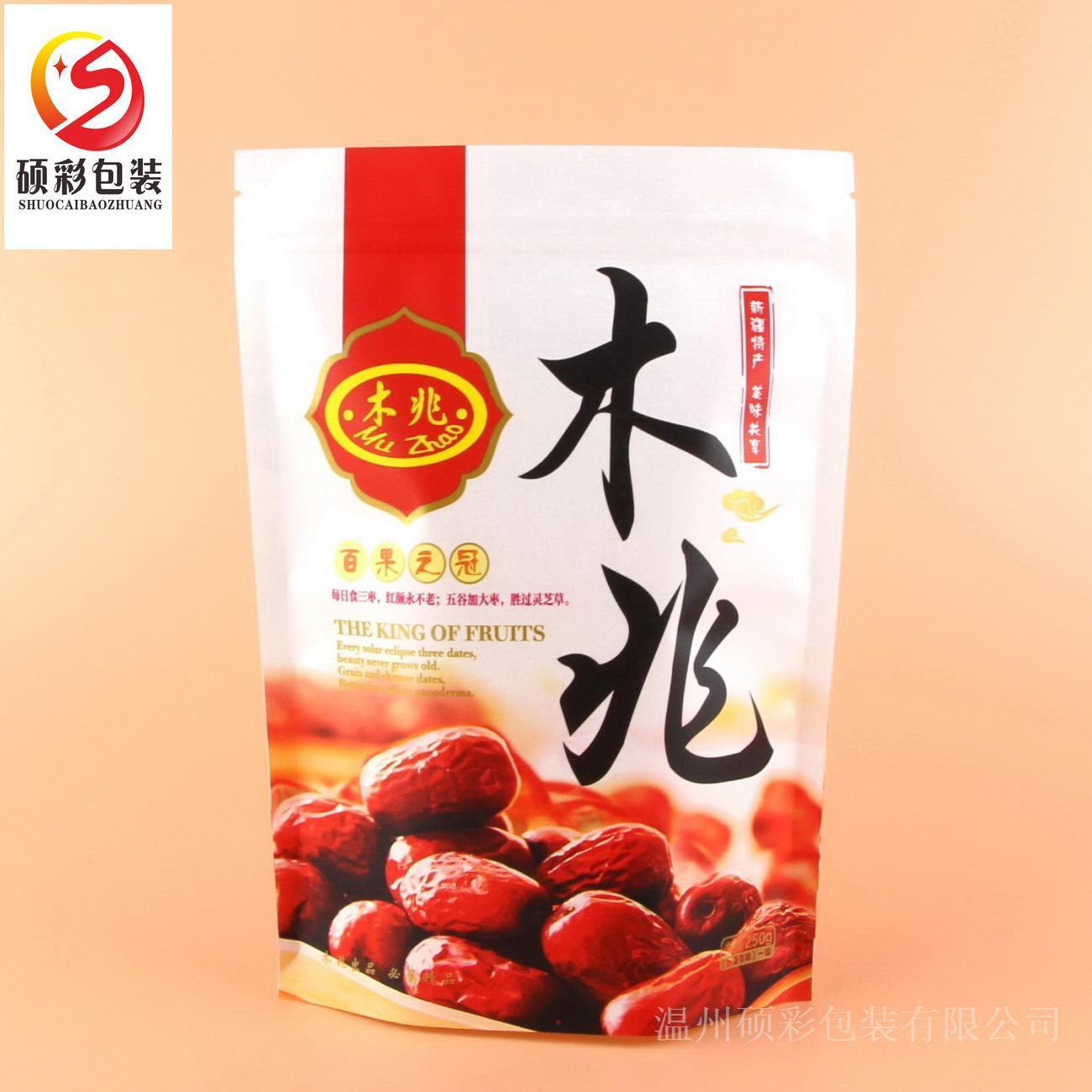 定做 淋膜白牛皮纸烫金自立袋 红枣坚果袋 自封口休闲食品包装袋