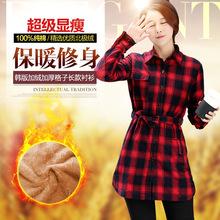 2018新款韩版修身显瘦纯棉磨毛长款格子衬衫女款大码长袖格子衬衣