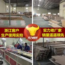 爆款热销全套石塑线条生产设备多少钱 uv石塑板制作机器
