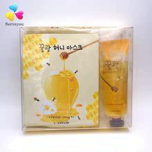 面膜套装 韩国进口莱妃尔补水保湿蜂蜜撕拉面膜套装 进口供应面膜