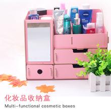 创意DIY化妆品收纳盒 木质 置物架抽屉桌面整理厂家直销一件代发