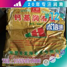 湿巾8241-82415