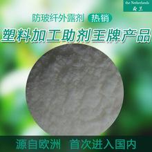 热敏纸F3D07B84-378