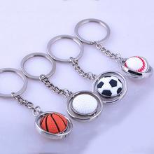 小号旋转篮球钥匙扣 小摊饰品运动会礼物 公司礼品世界杯礼品挂件