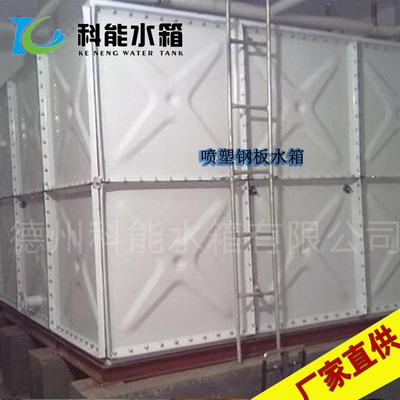喷塑钢板水箱专业生产厂家 德州科能喷塑水箱 组合式喷塑钢板水箱