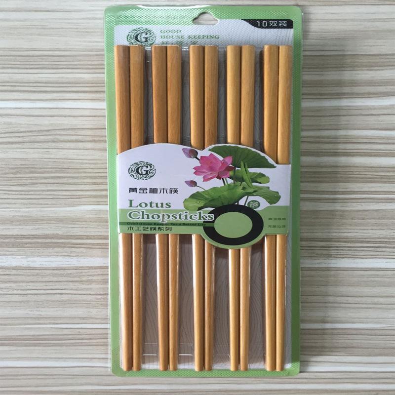 黄金檀木筷