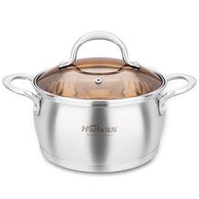 海发 汤锅炖锅奶锅 加厚复底不粘锅 电磁炉锅 不锈钢锅具