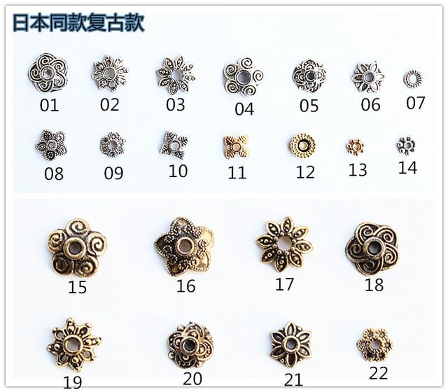 100颗超美复古金属镂空饰品美甲光疗指甲钻饰日系合金花朵造旧款