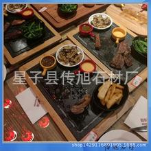 批发韩国烧烤石板盘 韩式烤肉盘 不粘无烟家用石板烧烤盘