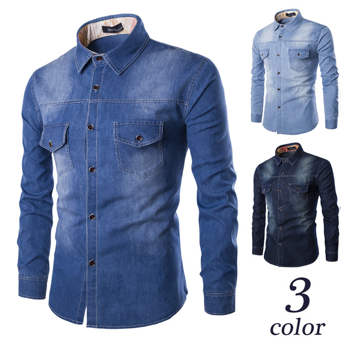 97a1dc44 2019 New European And American Wind Supersize Men Denim Shirt Bosom Double  Pockets Cultivate One'S Morality C993 Long Sleeved Shirt From Meimeiyi, ...