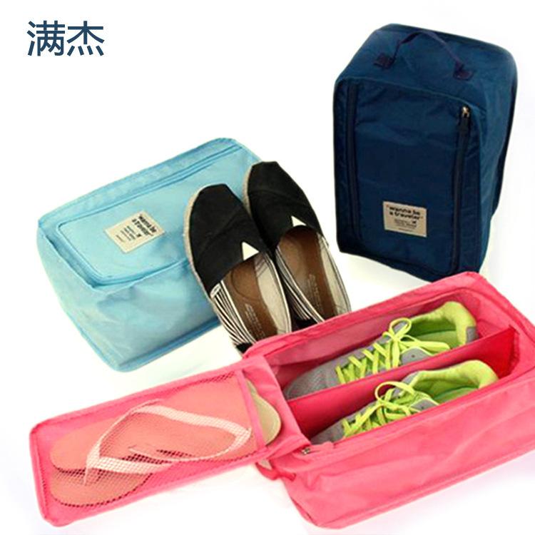 创意收纳袋防尘行李分类整理便携运动鞋包旅行鞋袋