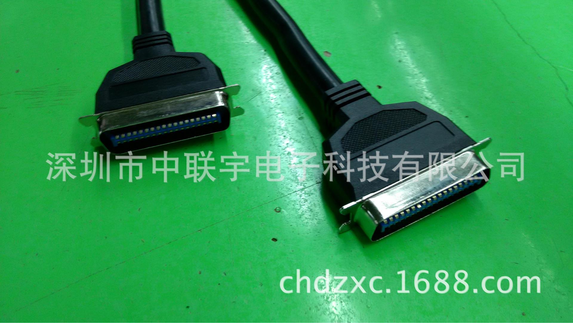 工厂定制CN36转CN36打印线 工程长线 并口打印线  并口共享器