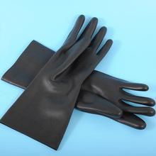 东方星耐酸手套耐油防水防滑 个人防护手套 劳保手套 厂家直销