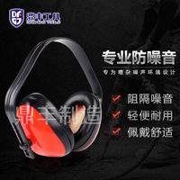 Противошумное ухо накладка Профессиональный звуконепроницаемый уголок накладка Работающий сон со складыванием Съемка звукоусиления накладка