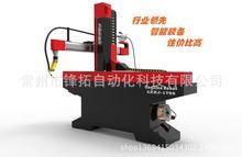 自动焊接设备 生产厂家焊接设备  数控焊接设备 自动二保焊
