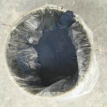 廠家直銷 水性聚氨酯防水塗料 價格低 質量有保證