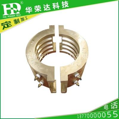 耐腐蚀红外铸铜加热圈HRD10-20000W华荣达加工定制