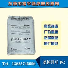 镁及镁锭A04-411