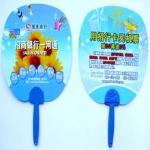 深圳厂家定制广告PP塑料扇 UV印刷彩色七折扇 开业庆点小礼品