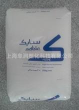 HDPE/沙特/B5823