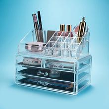 首饰化妆品大号收纳盒储物盒 多层亚克力透明塑料桌面收纳整理盒