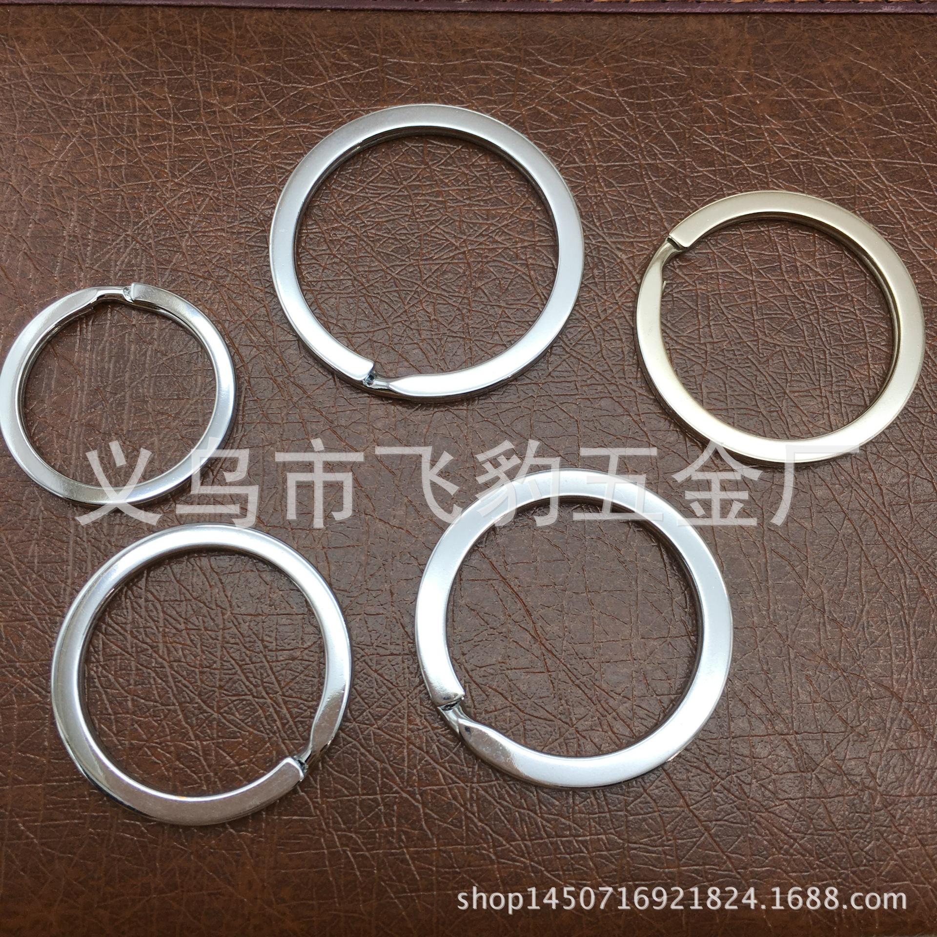 厂家供应2.0*30mm金属钥匙圈 钥匙扣挂圈 小铁环 扣圈 量大从优