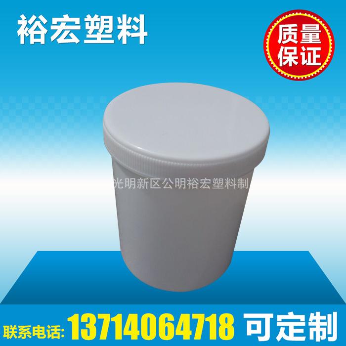 供应乳白色塑料罐子500ML 250ML 120油墨化工罐固体桶白乳胶瓶子