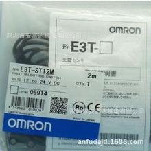 供應OMRON歐姆龍光電開關傳感器E3T-ST12M   E3T-ST14M