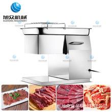 西藏牦牛肉切条机 肥牛切片机 耗牛肉切丁机 多功能切肉机