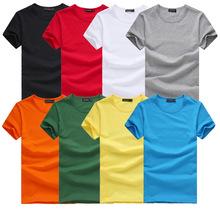 夏季短袖純色t恤半袖文化衫加工定制DIY空白印花廣告衫工廠批發