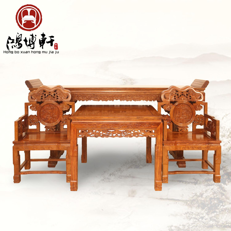 古典红木家具?#39064;?#32043;檀木中堂四件套中式花梨实木中堂灵芝椅八仙台